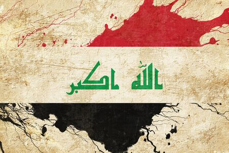 folds: Iraq flag with some soft highlights and folds