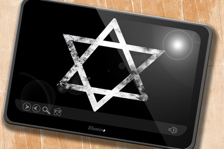 hanuka: Star of david with some soft flowing lines