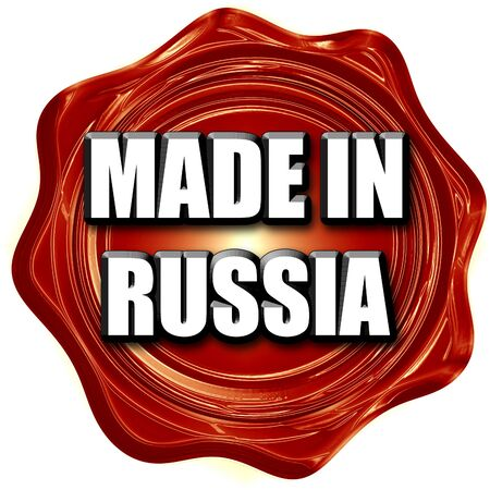 made russia: Made in russia with some soft smooth lines Stock Photo