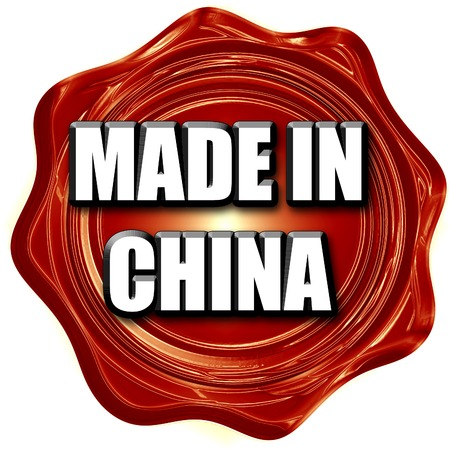 made in china: Made in china with some soft smooth lines