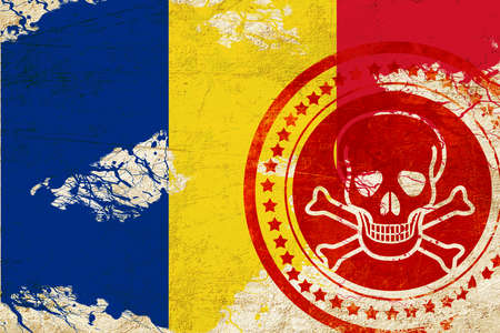 romania flag: Romania flag with some soft highlights and folds Stock Photo