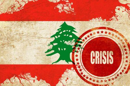 lebanon: Lebanon flag with some soft highlights and folds