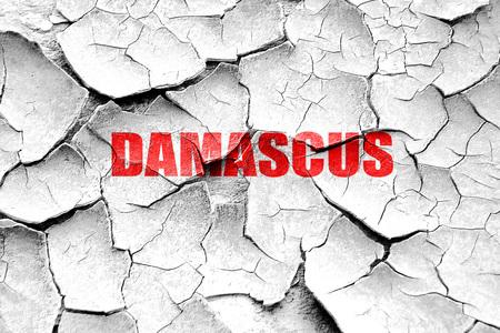damascus: Grunge cracked damascus Stock Photo