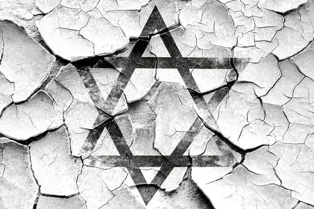magen: Grunge cracked Star of david with some soft flowing lines Stock Photo