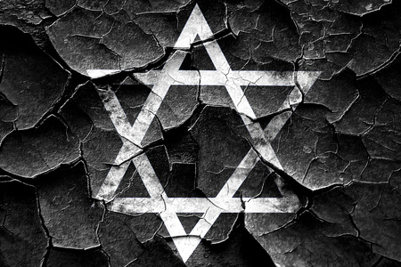 hanuka: Grunge cracked Star of david with some soft flowing lines Stock Photo