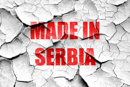 serbia: Grunge cracked Made in serbia with some soft smooth lines Stock Photo