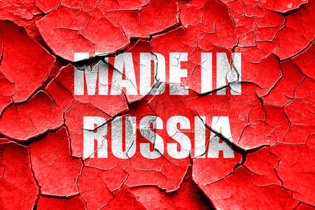 made russia: Grunge cracked Made in russia with some soft smooth lines
