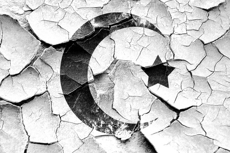 isolation backdrop: Grunge cracked Islam faith symbol with some soft flowing lines