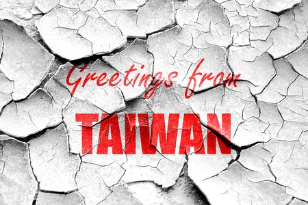 Grunge cracked greetings from taiwan card with some soft highlights grunge cracked greetings from taiwan card with some soft highlights stock photo 54358123 m4hsunfo