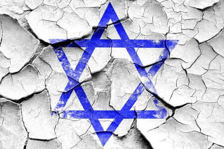 israel jerusalem: Grunge cracked Star of david with some soft flowing lines Stock Photo