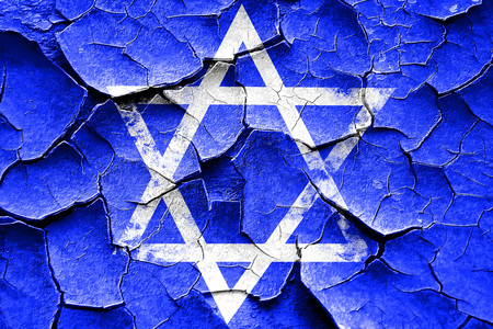 chanukkah: Grunge cracked Star of david with some soft flowing lines Stock Photo