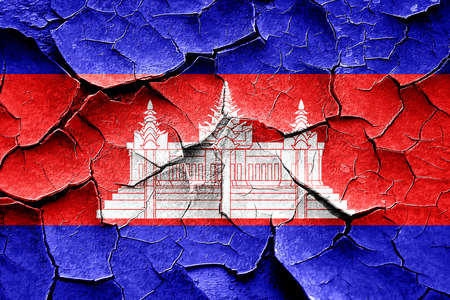 cracks: Grunge Cambodia flag with some cracks and vintage look