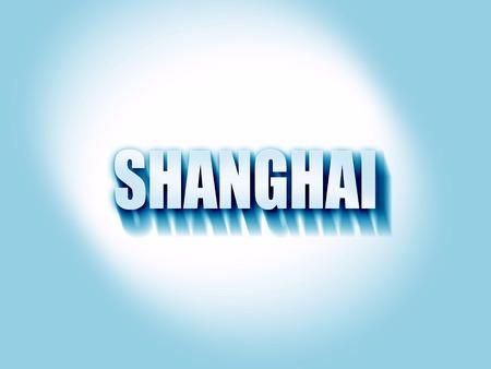 custom letters: shanghai