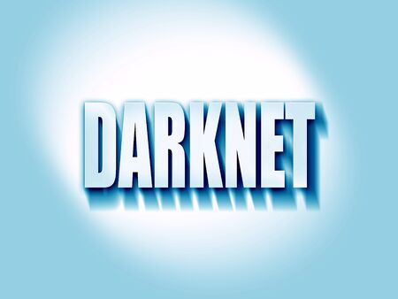 resisting: Darknet internet background with some soft smooth lines