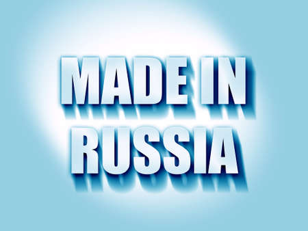 made in russia: Made in russia with some soft smooth lines Stock Photo