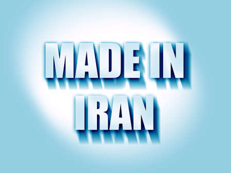 commerce and industry: Made in iran with some soft smooth lines Stock Photo