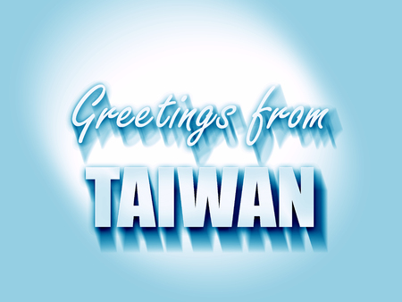 Greetings from taiwan card with some soft highlights stock photo greetings from taiwan card with some soft highlights stock photo 54579089 m4hsunfo