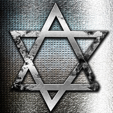 yiddish: Grunge metal Star of david with some soft flowing lines Stock Photo