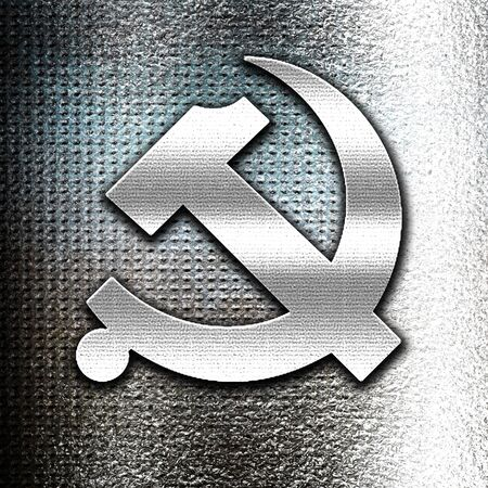 ideology: Grunge metal Communist sign with red and yellow vivid colors Stock Photo