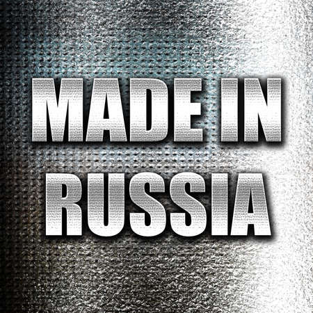 made in russia: Grunge metal Made in russia with some soft smooth lines