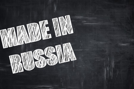 made russia: Chalkboard background with white letters: Chalkboard background with white letters: Made in russia with some soft smooth lines