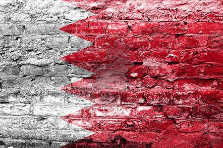 bahrain: Bahrain flag with some soft highlights and folds