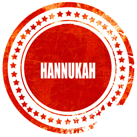 hannukah: hannukah, isolated red rubber stamp on a solid white background Stock Photo