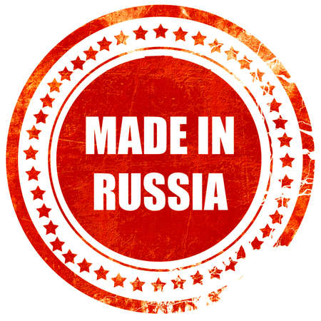 made in russia: Made in russia with some soft smooth lines, isolated red rubber stamp on a solid white background