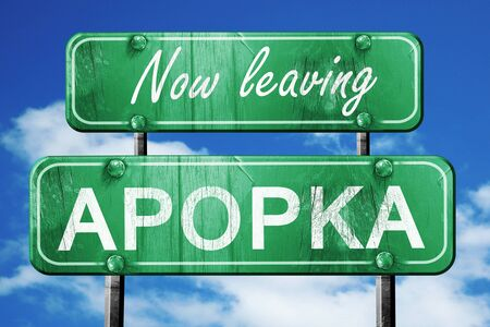 leaving: Now leaving apopka road sign with blue sky Stock Photo