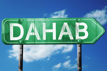 dahab: dahab road sign, on a blue sky background