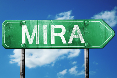 Mira road sign, on a blue sky background Stock Photo