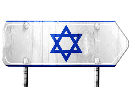 isolation: israel  flag, 3D rendering, vintage road sign isolation Stock Photo