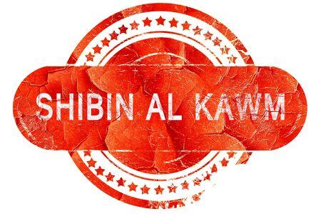 al: shibin al kawm, red grunge rubber stamp on white background Stock Photo