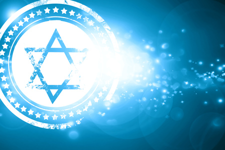 jews: Glittering blue stamp: Star of david with some soft flowing lines Stock Photo