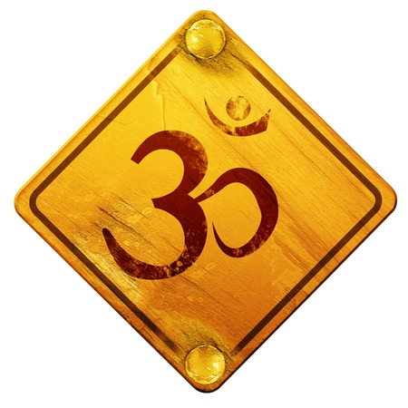3d om: Om sign icon with some soft flowing smooth lines, 3D rendering, yellow road sign on a white background Stock Photo