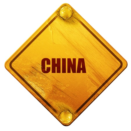 yellow china: Greetings from china card with some soft highlights, 3D rendering, yellow road sign on a white background Stock Photo