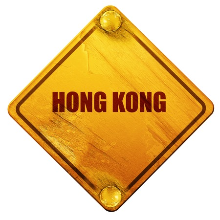 hong kong street: Greetings from hong kong card with some soft highlights, 3D rendering, yellow road sign on a white background