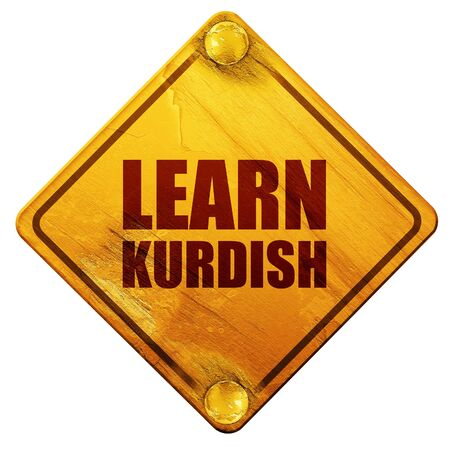 autodidact: learn kurdish, 3D rendering, yellow road sign on a white background Stock Photo