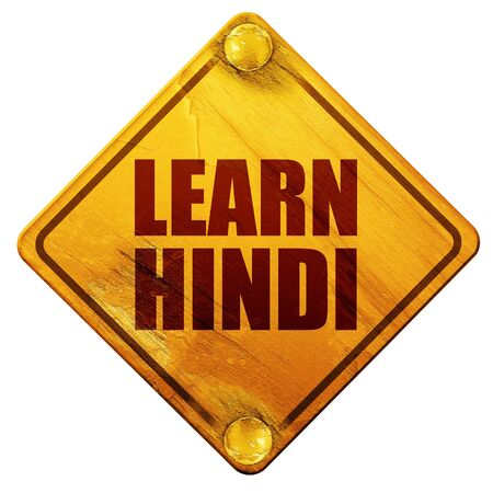 hindi: learn hindi, 3D rendering, yellow road sign on a white background