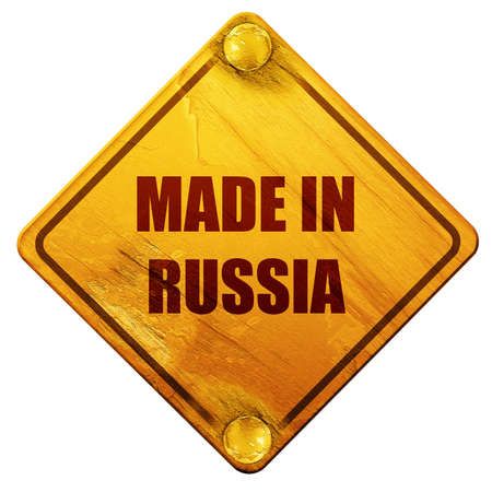 made russia: Made in russia with some soft smooth lines, 3D rendering, yellow road sign on a white background