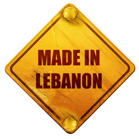 lebanese: Made in with lebanon some soft smooth lines, 3D rendering, yellow road sign on a white background