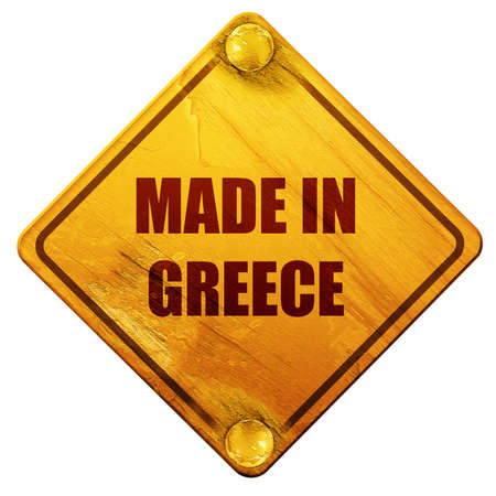made in greece: Made in greece with some soft smooth lines, 3D rendering, yellow road sign on a white background Stock Photo