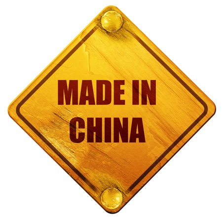 made in china: Made in china with some soft smooth lines, 3D rendering, yellow road sign on a white background Stock Photo