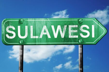 sulawesi: Sulawesi, 3D rendering, green grunge road sign Stock Photo