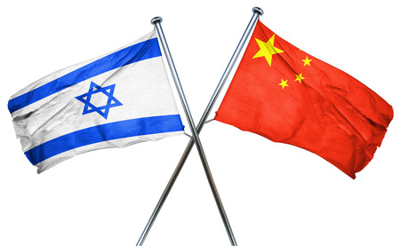 Israel flag combined with china flag