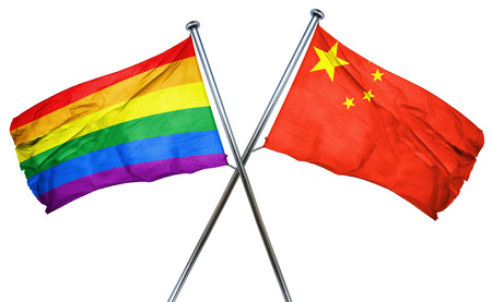 isolation backdrop: Afghanistan flag combined with china flag Stock Photo