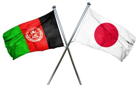 afghan: Afghanistan flag combined with japan flag