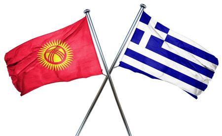 kyrgyzstan: Bandera de Kirguistán combina con bandera griega