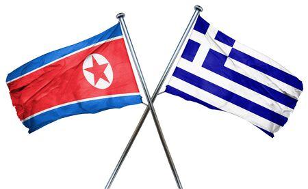 greek flag: North Korea flag combined with greek flag Stock Photo
