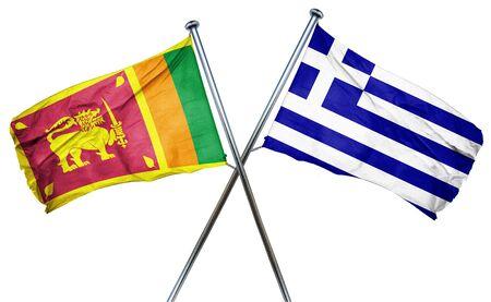 greek flag: Sri lanka flag combined with greek flag Stock Photo